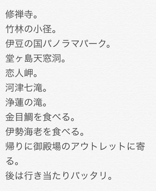 IMG_4968