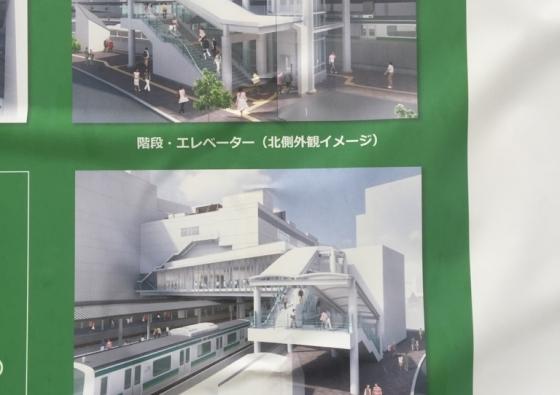 JR千葉駅の工事が進んでいることを感じる今@佐藤