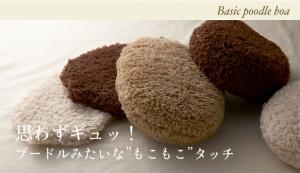 ichioshi-01