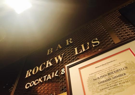 Barでゆっくりお酒を飲みました。by SATO