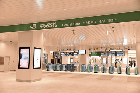 JR千葉駅公園口からサロンまでの行き方。(動画)