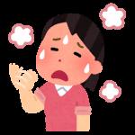 暑さにノックアウトされました・・・@片野のタイトル画像