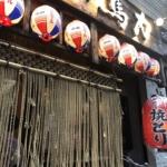 錦糸町でちょい飲みをしました。さとうのタイトル画像