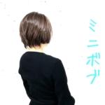 サロンスタイルのご紹介。佐藤のタイトル画像